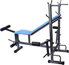 NewFit Home Gym Equipment of 8 IN 1 Bench for Muscle Exercises