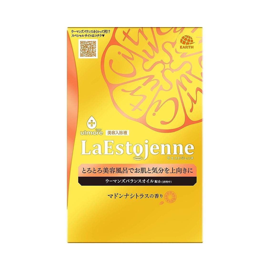 先コンドーム生き物ウルモア ラエストジェンヌ 入浴剤 マドンナシトラスの香り [160ml x 3包入り]