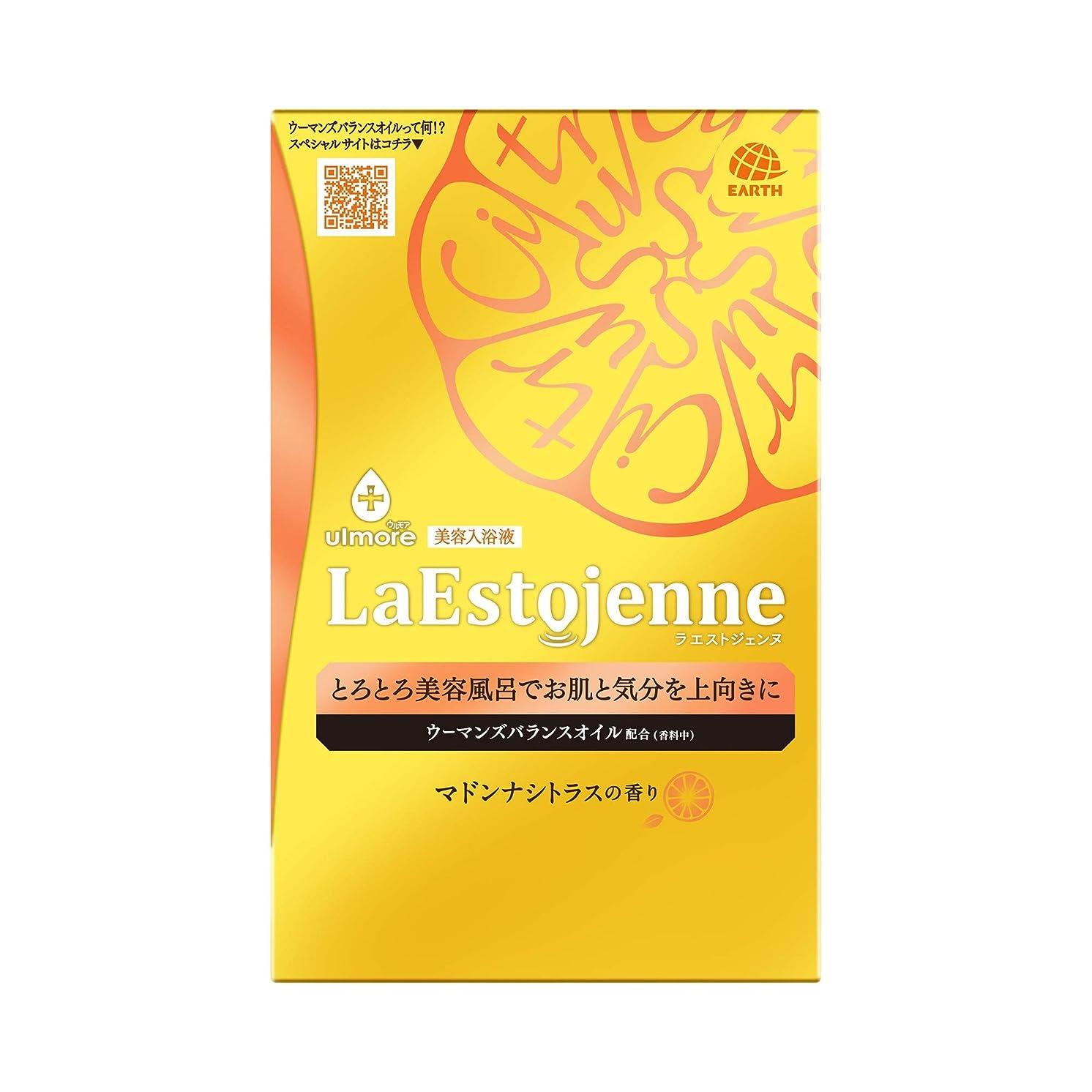 みぞれ広範囲に記念ウルモア ラエストジェンヌ 入浴剤 マドンナシトラスの香り [160ml x 3包入り]
