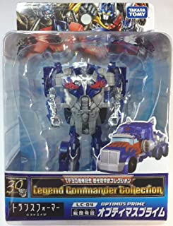 LC-04 Total Commander Optimus Prime【transformers 30th Anniversary Legend Commander Collection 】