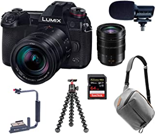 with 12-60mm Lens Panasonic Lumix G9 4K Mirrorless Digital Camera Bundle with Vanguard Alta Pro 264AB 100 Aluminum Tripod with Ball Head Cloth Cleaning Kit LCD Protector 32GB SD Card Black