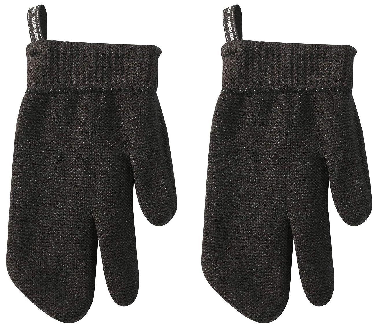 事故バージン扱いやすいサンベルム(Sanbelm) ビストロ先生 和歌山生まれの 手袋 たわし 2個組 ブラック 約12×1.5×21cm (日本製) L10312