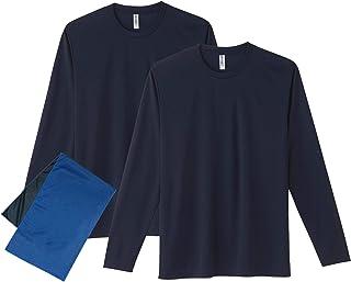 (グリマー)glimmer 無地 半袖 3.5oz インターロック ドライ 長袖 ロングスリーブ Tシャツ 00352-AIL 2枚セット SS-3L COOL(クール)タオル(カラー選択不可)付き