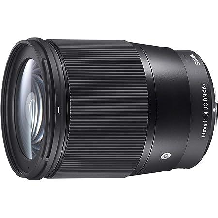 Sigma 30mm F1 4 Dc Dn Contemporary Objektiv Für Canon Kamera