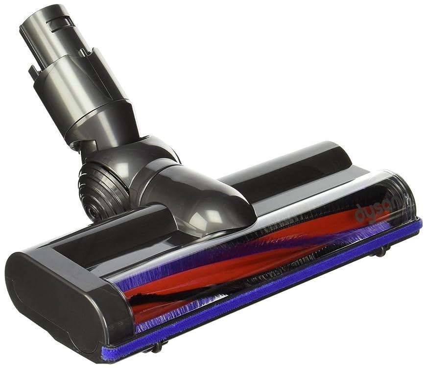 聞く十分パット[ダイソン]Dyson DC59 DC62 Carbon fibre motorised floor tool ダイソン純正 カーボンファイバー搭載モーターヘッド【並行輸入品】