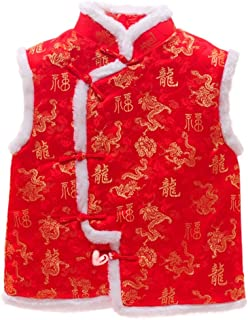 Kids Boys Vest Chinese Traditional Style Tang Suit Waistcoat