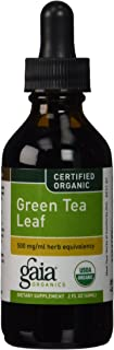 Gaia Herbs Green Tea Leaf, 2 Ounces