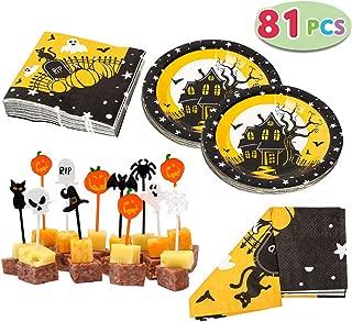 Best halloween party goods Reviews