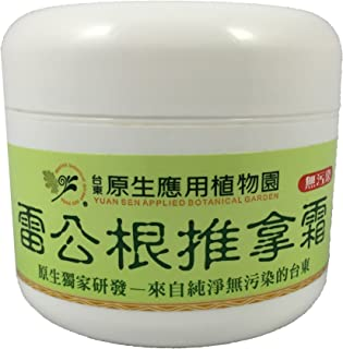 Natural Gotu Kola Pain Relief Cream - from Taiwan Yuan Sen Botanical Gardens - Centella Asiatica Neck & Joints Pain Relief Cream - ?????? - ?????????