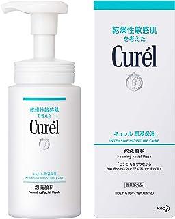 Curel Foaming Face Wash, 150ml
