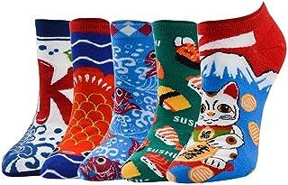 Calcetines Algodón de Diseños Creativos Multicolor Animal Perro Gato Japonés Flamenco Amable Lindo Lunares a Rayas Cómodo Transpirable para Adolescente Mujer Primavera Otoño Invierno