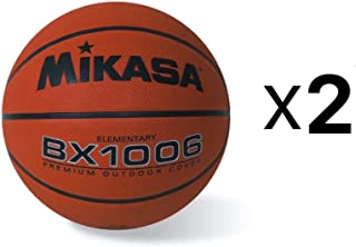 featured product Mikasa Youth Basketball Ball Ultra Grip Rubber Cover Size 4 Elementary (2-Pack)