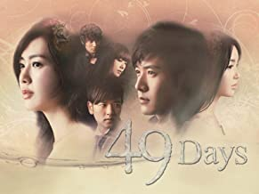 49 Days - Season 1