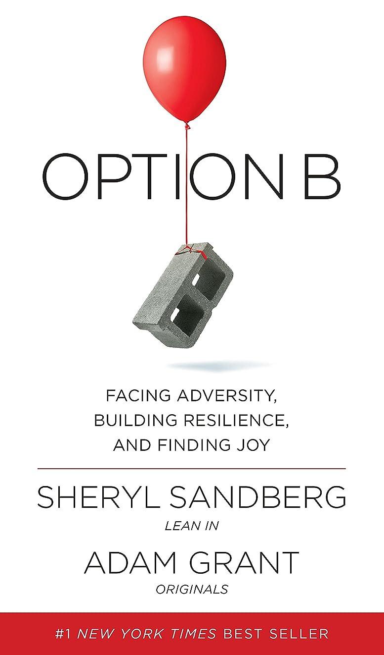 伝導承認するあえてOption B: Facing Adversity, Building Resilience, and Finding Joy (English Edition)