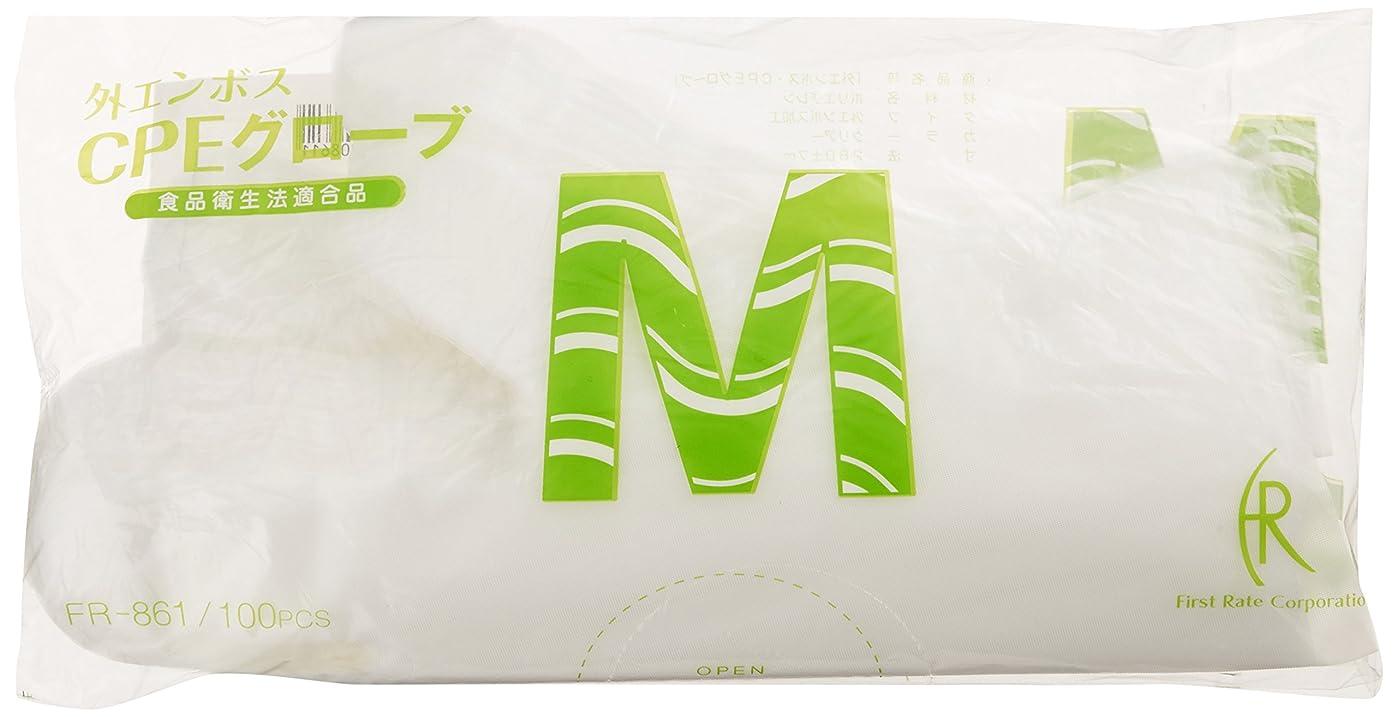 インフルエンザモーテルかかわらずファーストレイト ポリエチレングローブ CPEグローブ(100枚入) ×12袋 M?FR-861