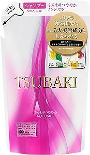 資生堂 ツバキ (TSUBAKI) ふんわりつややか シャンプー ノンシリコン つめかえ用 330mL