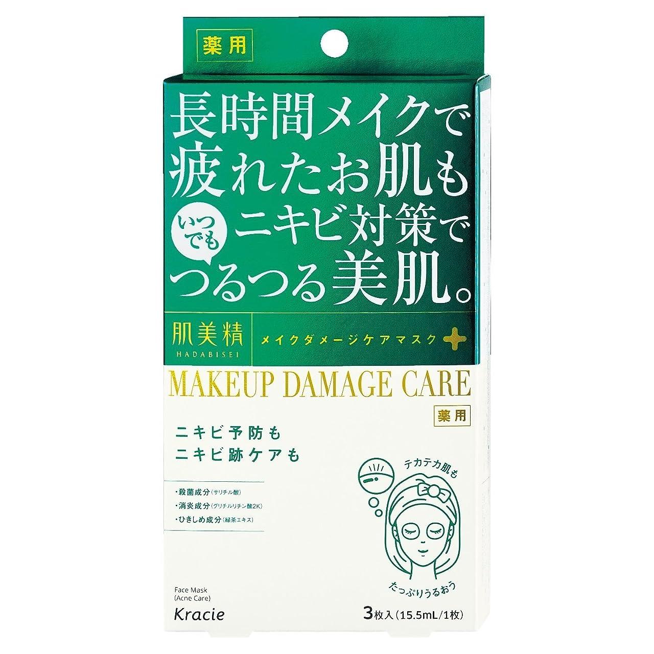 ポンプ考え快適肌美精 ビューティーケアマスク(ニキビ) [医薬部外品] 3枚 × 24個