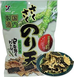 Yamaei Wasabi Flavor Saku Japan Seaweed Tempura Snack, Wasabi, 80 g