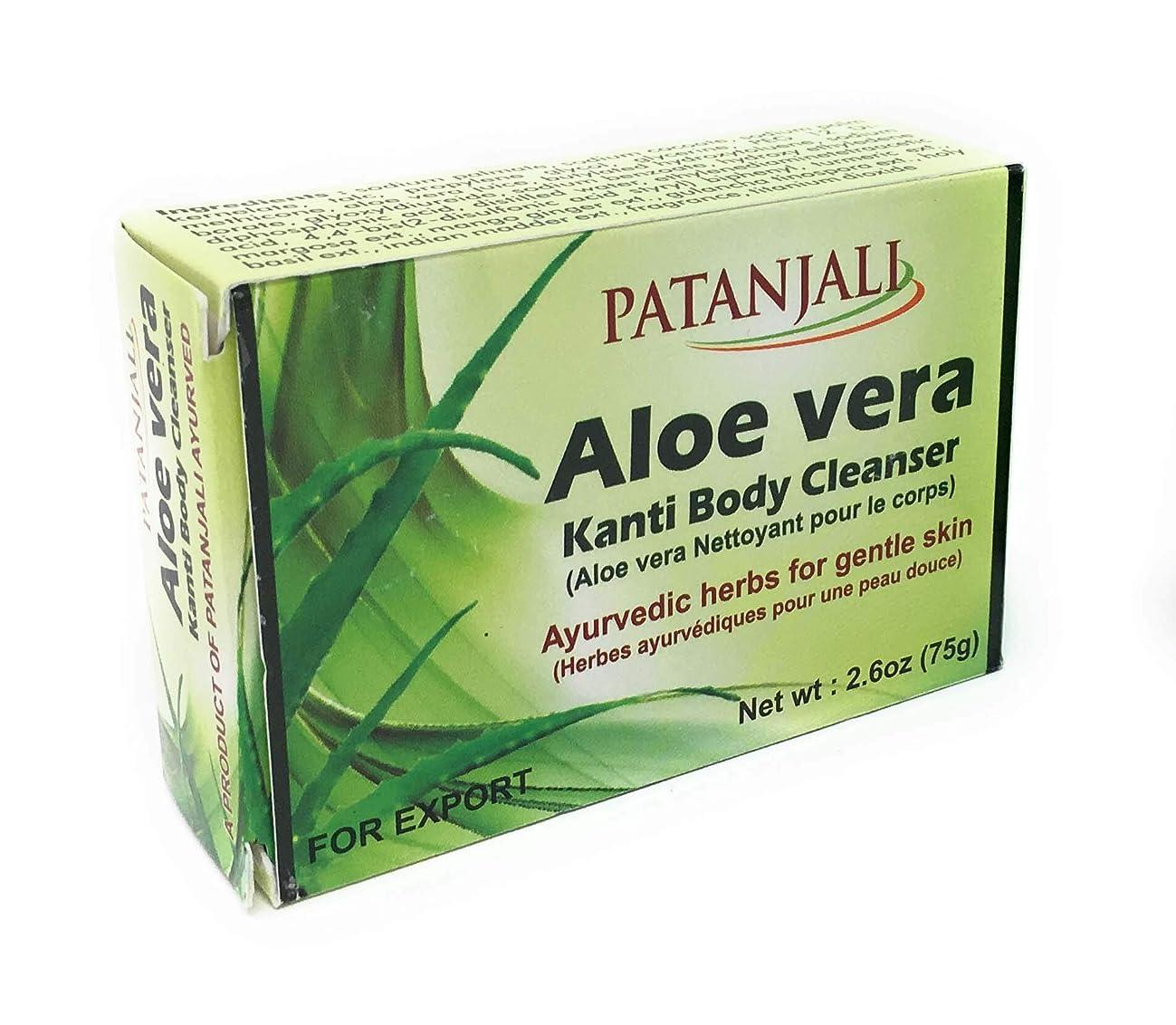 非難するネックレット湿地パタンジャリ アロエベラソープ 75g×2個 アーユルヴェーダ インド産 Aloevera Kanty Body Cleanser Ayurveda Patanjali India