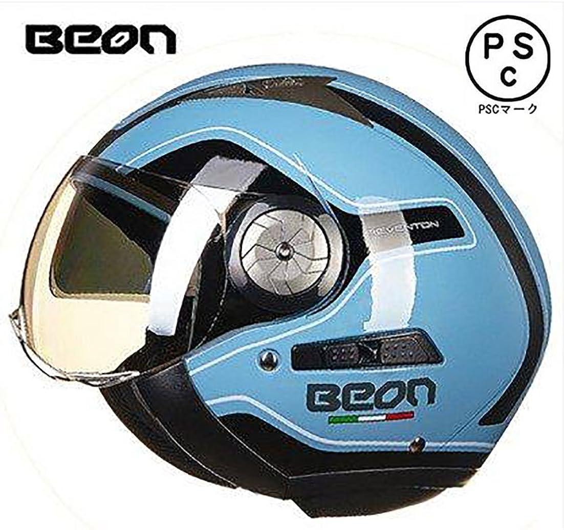 ワイヤー地震獣BEON バイクヘルメット ハーフヘルメット 半帽ヘルメット 半キャップ セミジェットヘルメット バイク用 3/4ヘルメット 半帽 ジェットヘルメット インナーバイザー 超人気 男女兼用 【PSC 規格認定】 ブルー (XL)