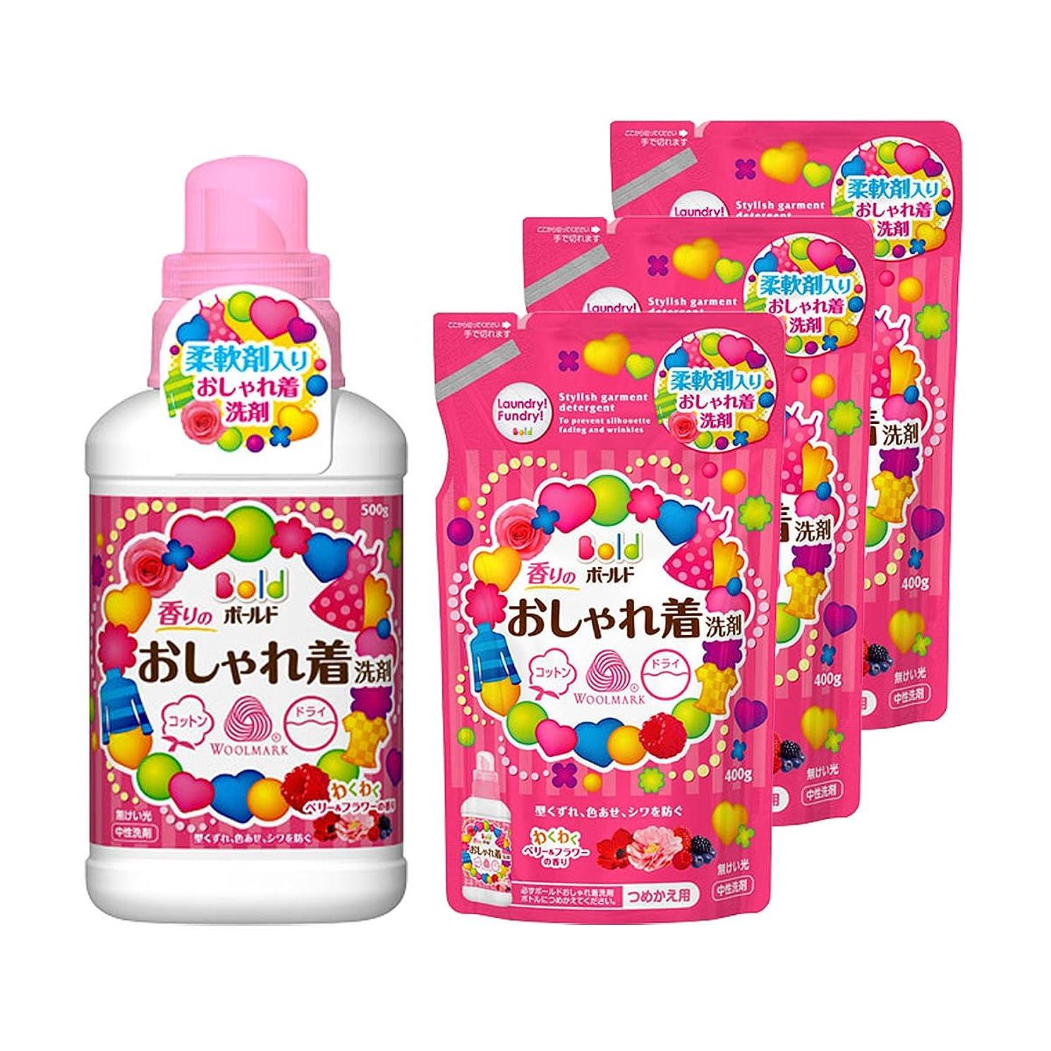 単に誘惑するデッドロック【まとめ買い】 ボールド 洗濯洗剤 液体 香りのおしゃれ着洗剤 本体 500g + 詰め替え 400g×3個