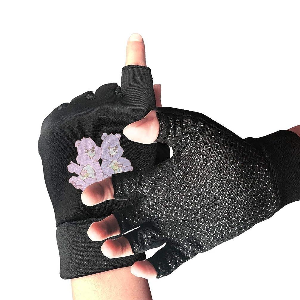 出くわす速報大脳グローブ 半指手袋 半指グローブ ケアベア ハーフフィンガー 指切り 滑り止め付き バイクグローブ スポーツ 耐磨耗性 アウトドア サイクリング トレーニング 通気性 男女兼用 筋トレグローブ 手のひら保護 衝撃吸収