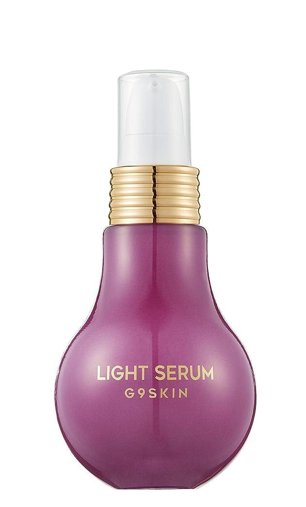 警察堤防高速道路[G9SKIN/G9スキン] Light Serum Collagen&Panthenol/コラーゲン+パンテノール | 50ml 電球セラム 光セラム SkinGarden/スキンガーデン (コラーゲン&パンテノール)