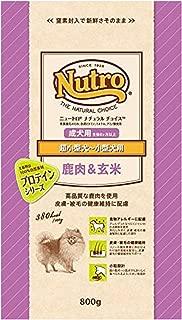 ニュートロジャパン ナチュラルチョイス [超小型犬-小型犬用] 成犬用(生後8ヶ月以上) 鹿肉&玄米 800g