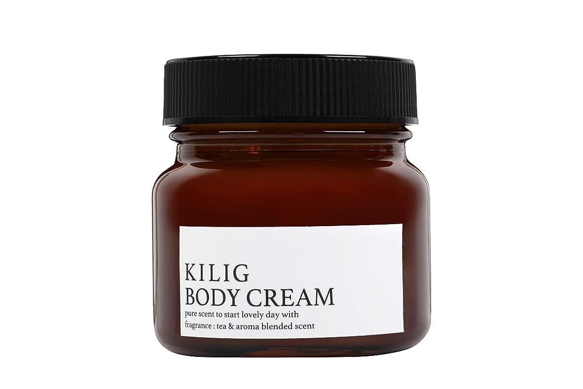 キリグ ボディクリーム ティーアンドアロマブレンドセント KILIG BODY CREAM (TEA AND AROMA BLEND SCENT)