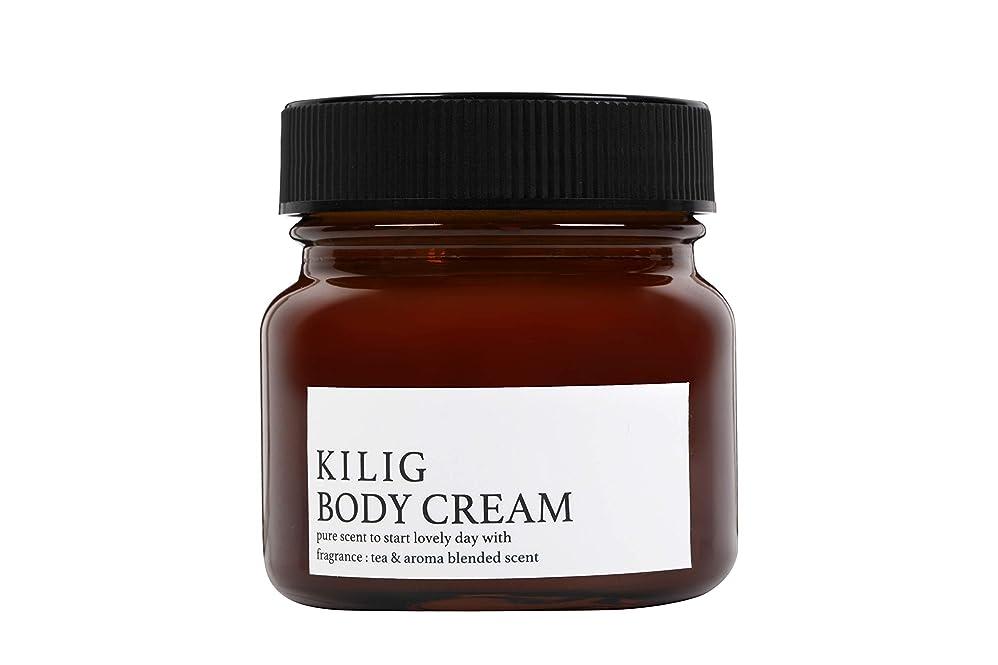 こしょう花輪先行するキリグ ボディクリーム ティーアンドアロマブレンドセント KILIG BODY CREAM (TEA AND AROMA BLEND SCENT)
