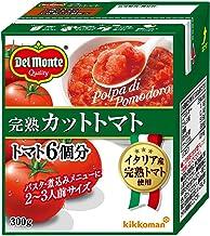 キッコーマン食品 デルモンテ 完熟カットトマト 紙パック 300g ×12個