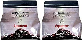 大東カカオ スペリオール エクアトゥール 2kg(1kg×2)(カカオ分70%)