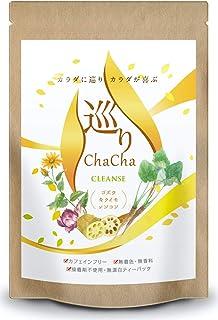 巡りChaCha 国産 ごぼう茶 ノンカフェイン ブレンドティー 40包 (ごぼう茶)