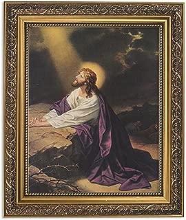 Gerffert Collection Christ in Gethsemane Garden Framed Portrait Print, 13 Inch (Ornate Gold Tone Finish Frame)