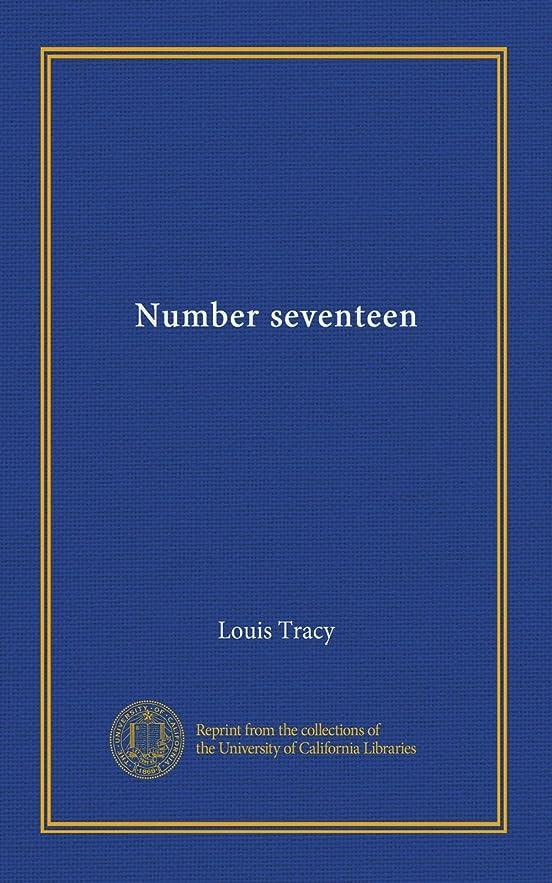 一貫性のないフェミニン郵便物Number seventeen
