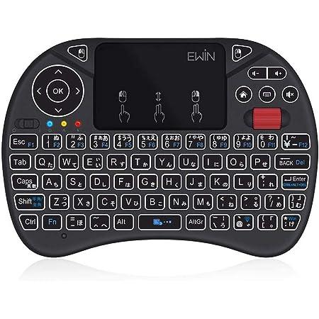 Ewin® [新型] ミニ キーボード JIS配列 ワイヤレス式 2.4GHz 無線 マウスホイール付き タッチパッド搭載 マウスセット一体型 超小型 多機能ボタン USBレシーバー付き バックライト8色自由変更 Fire TV Stick 、 Amazon fire TV、PS3、PS4、PS4 Pro、Raspberry PI、TV Box、Pro、HTPC、Google Smart TV、Andriod Smart TV、IPTV、Laptop、PC、Pad等対応Mini Keyboard 【日本語説明書&1年保証付き】