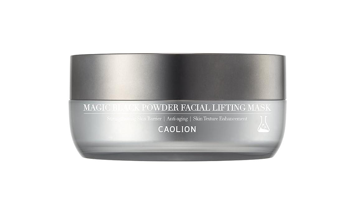 彼はムスタチオ決定的CAOLION Magic Black Powder Facial Lifting Mask リフティングマスク [海外直送品] [並行輸入品]