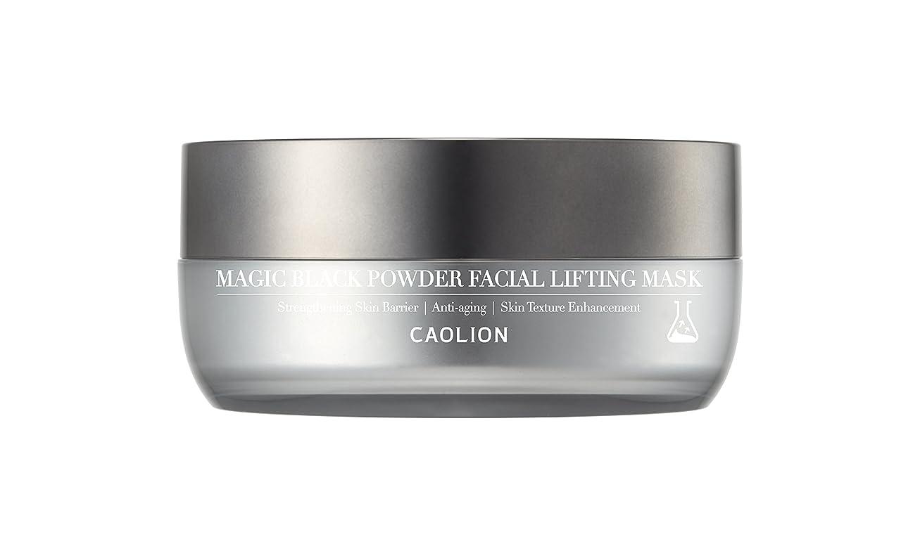 ダーリン細分化するオッズCAOLION Magic Black Powder Facial Lifting Mask リフティングマスク [海外直送品] [並行輸入品]
