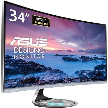 Asus Mx34vq 86 4cm Curved Monitor Silber Schwarz Computer Zubehör
