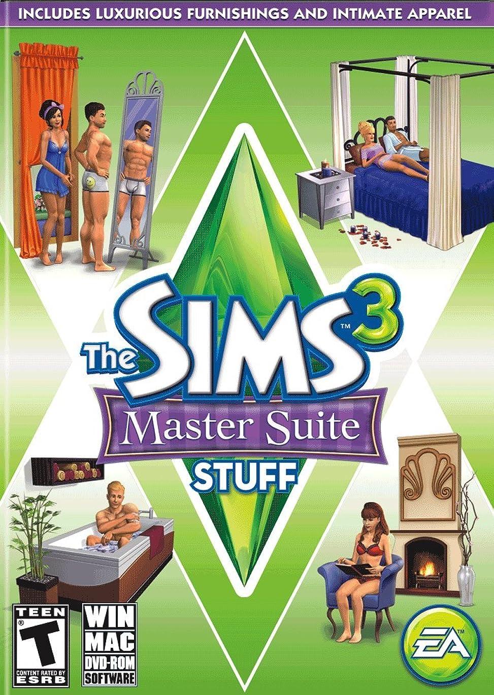 歪める眉をひそめる適性The Sims 3: Master Suite Stuff (輸入版)