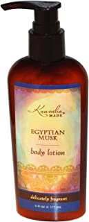 essential musk body lotion