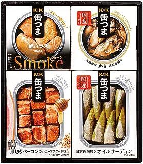 国分 缶つまギフト KKセット KT-200 [お酒を楽しむオトナの缶詰]