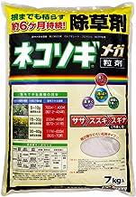 レインボー薬品 ネコソギメガ粒剤 7kg 大容量 粒剤 除草剤 ソーラー用地に最適