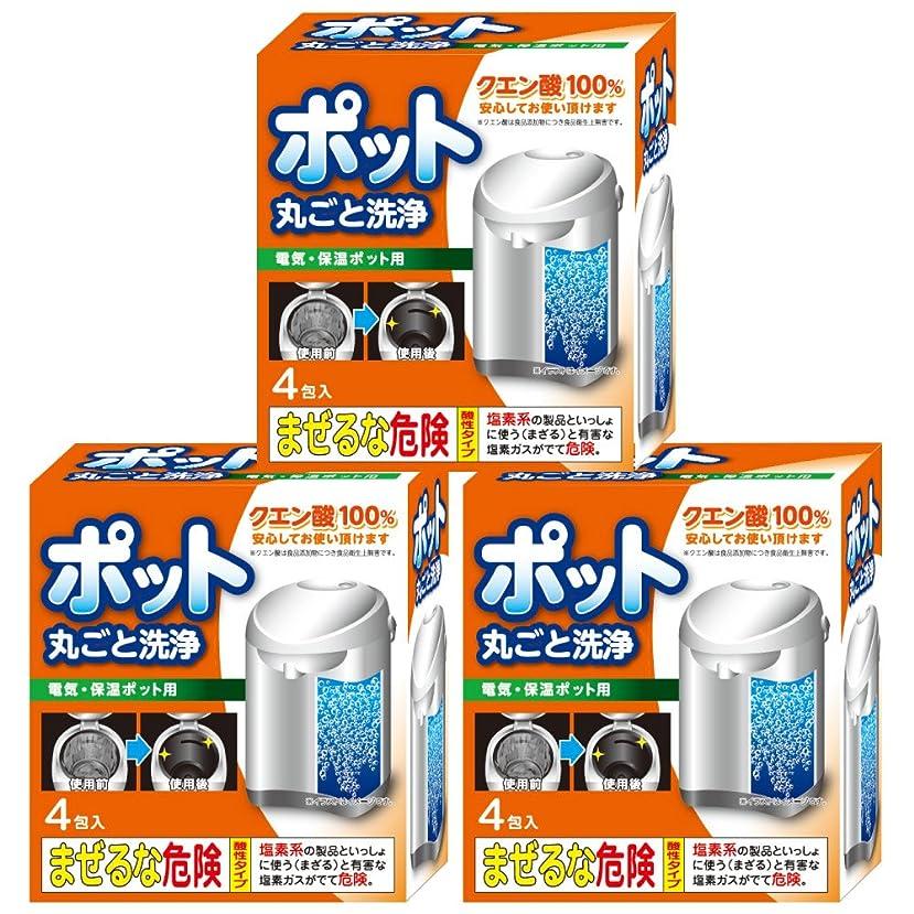 もっともらしいアスリート食物ポット丸ごと洗浄剤 4錠×3箱(計12錠セット )クエン酸 電気ケトル 電気ポット?魔法瓶の汚れ?サビ汚れに