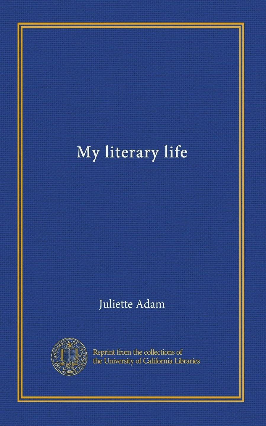シャーマッシュ五十My literary life