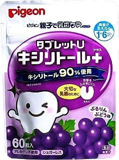 ピジョン 親子で乳歯ケア タブレットU ぶどう味 60粒 ×10個セット