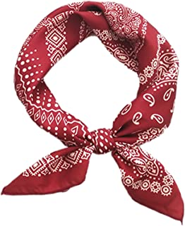 Best scarf square silk Reviews