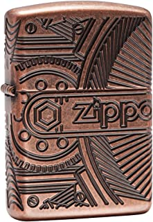 Zippo Armor Deep Carve Lighters