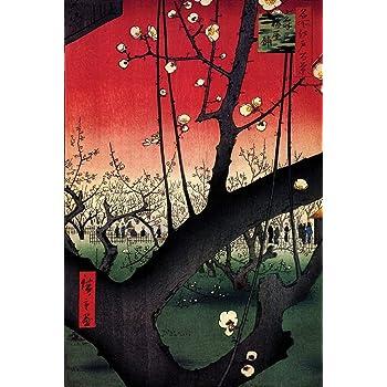 30 x 40cm Poster Fine Art Print Hiroshige Masaki and Suijin Grove
