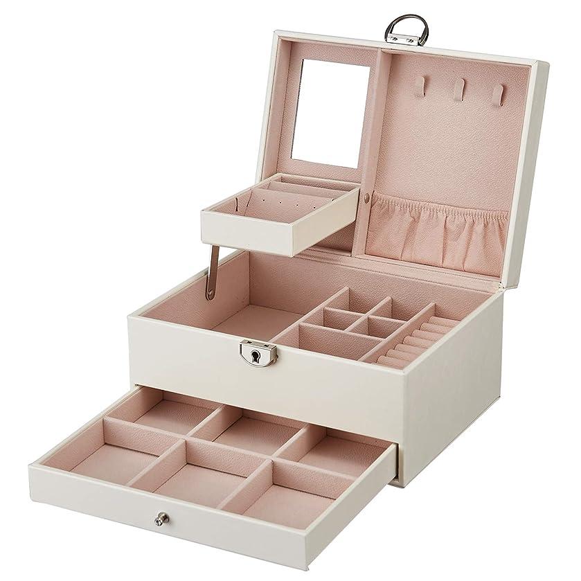 ゴネリル熱狂的な抽出ArcEnCiel ジュエリーボックス 鍵ミラー付き 3階 大容量 ジュエリー アクセサリー 収納 宝石箱